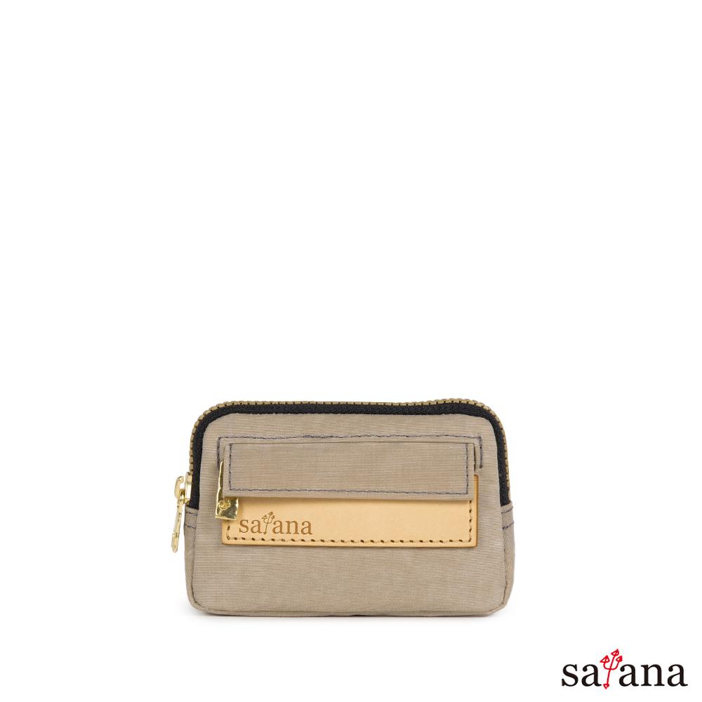 satana - Soldier 小巧零錢包/鑰匙包 - 奶茶色