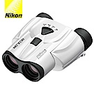 NIKON ACULON T11 8-24X25變倍雙筒望遠鏡-白