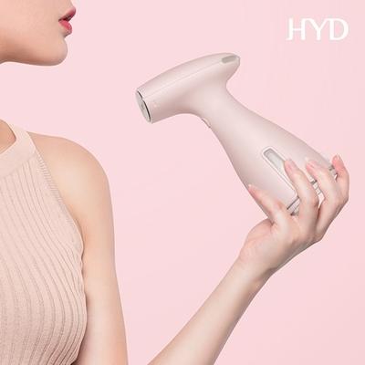 HYD 手持蒸氣掛燙機 D-72(粉)