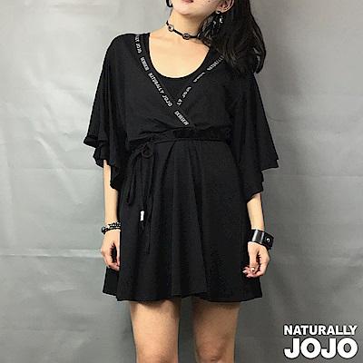 【NATURALLY JOJO】深V層次波浪洋裝(黑色)