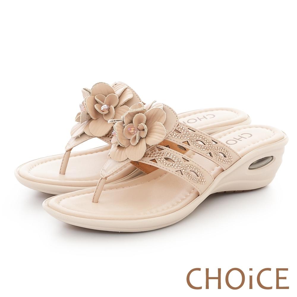 CHOiCE 雙皮質花朵燙鑽氣墊拖鞋 裸色