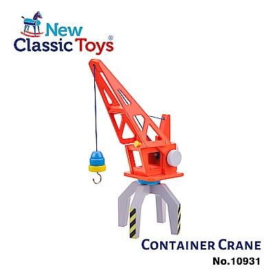 荷蘭New Classic Toys 貨櫃系列-貨櫃吊掛機 - 10931