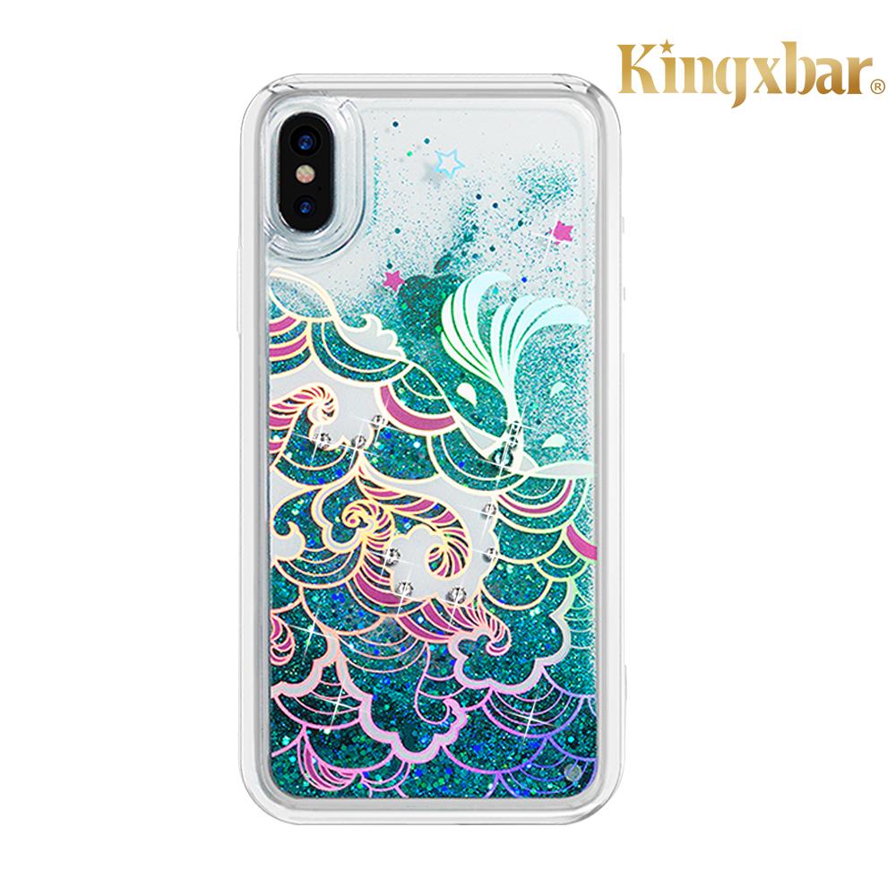 Kingxbar iPhone X/XS(5.8吋)施華彩鑽水鑽手機殼-海浪