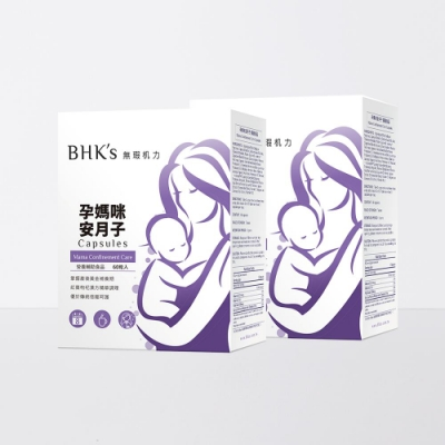 BHK's 孕媽咪安月子 膠囊 (60粒/盒)2盒組