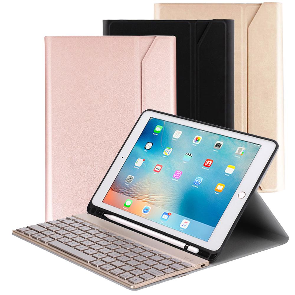2018iPad/Pro9.7吋/Air專用尊榮型三代筆槽式鋁合金藍牙鍵盤/皮套