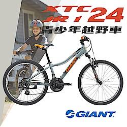 GIANT XTC JR 1 24 青少年越野車