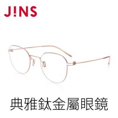 JINS 典雅鈦金屬眼鏡(特ALTN18S148)粉金色