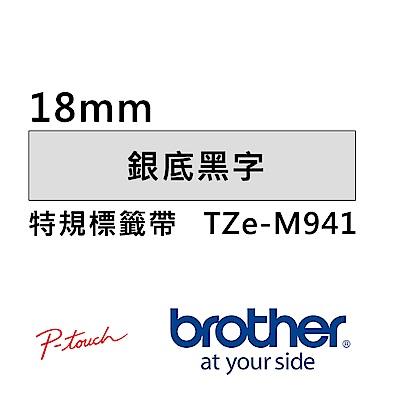 Brother TZe-M941 特殊護貝標籤帶 ( 18mm 銀底黑字 )