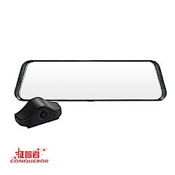 征服者 雷達眼 i-11X 電子後視鏡 1080P雙鏡頭行車紀錄器-快