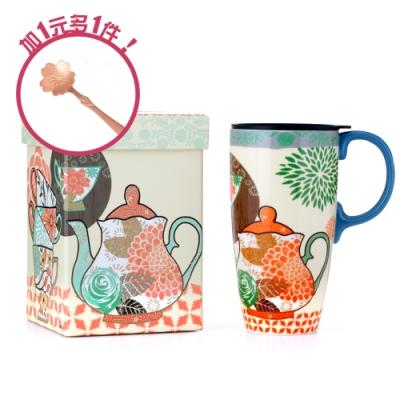 Royal Duke 美國隨行杯- 午茶時光 (加1元多一件)