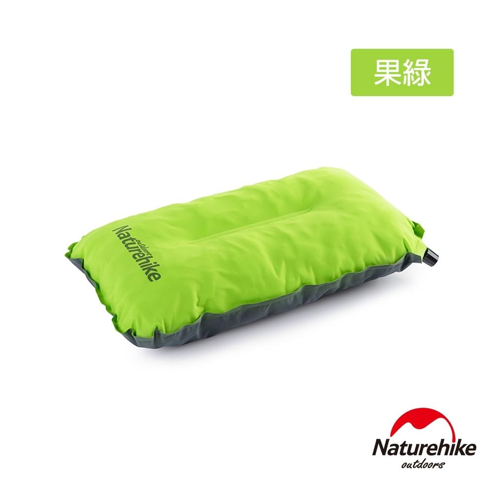 Naturehike 戶外旅行便攜式自動充氣舒眠睡枕 果綠