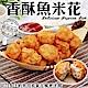 海陸管家-大包裝香酥魚米花1包(每包約1000g) product thumbnail 1