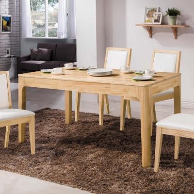 H&D 希芙5尺原木餐桌