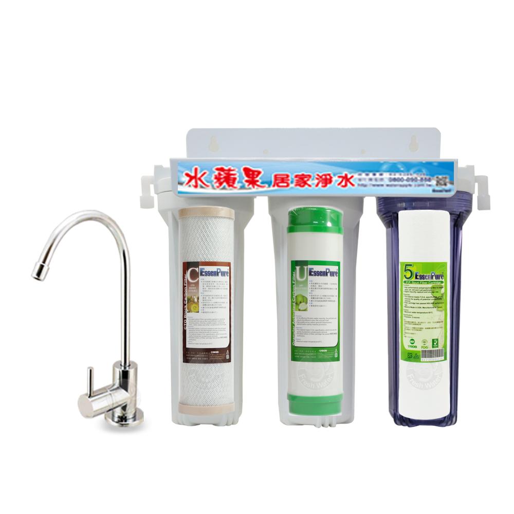 EssenPure水蘋果 三道式吊片型淨水器(DIY自助簡易型)
