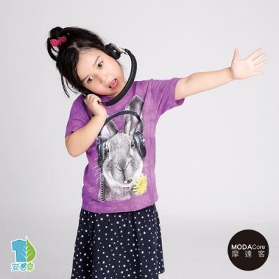 摩達客-美國進口The Mountain DJ嘻哈兔 兒童版純棉環保短袖T恤