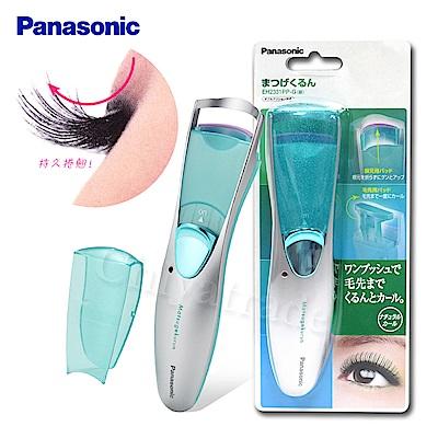 日本國際牌Panasonic 專業自然捲燙夾睫毛器 電捲翹睫毛夾(日本OL美睫神器)-綠色