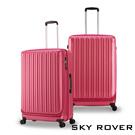 SKY ROVER 27吋 桃紅水晶 璀璨晶鑽 側開可擴充拉鍊行李箱 SRI-1808