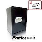愛國者指紋型電子密碼保險箱 (50ZQ)-快