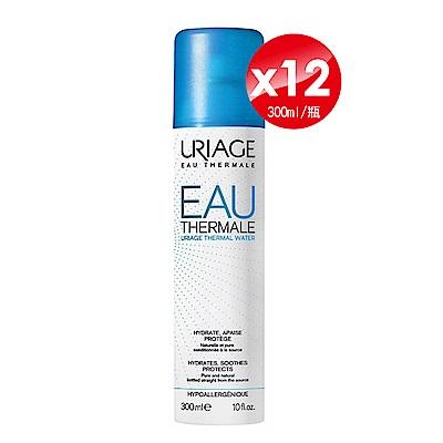 (12入組) Uriage 含氧等滲透壓活泉噴霧 300ml*12