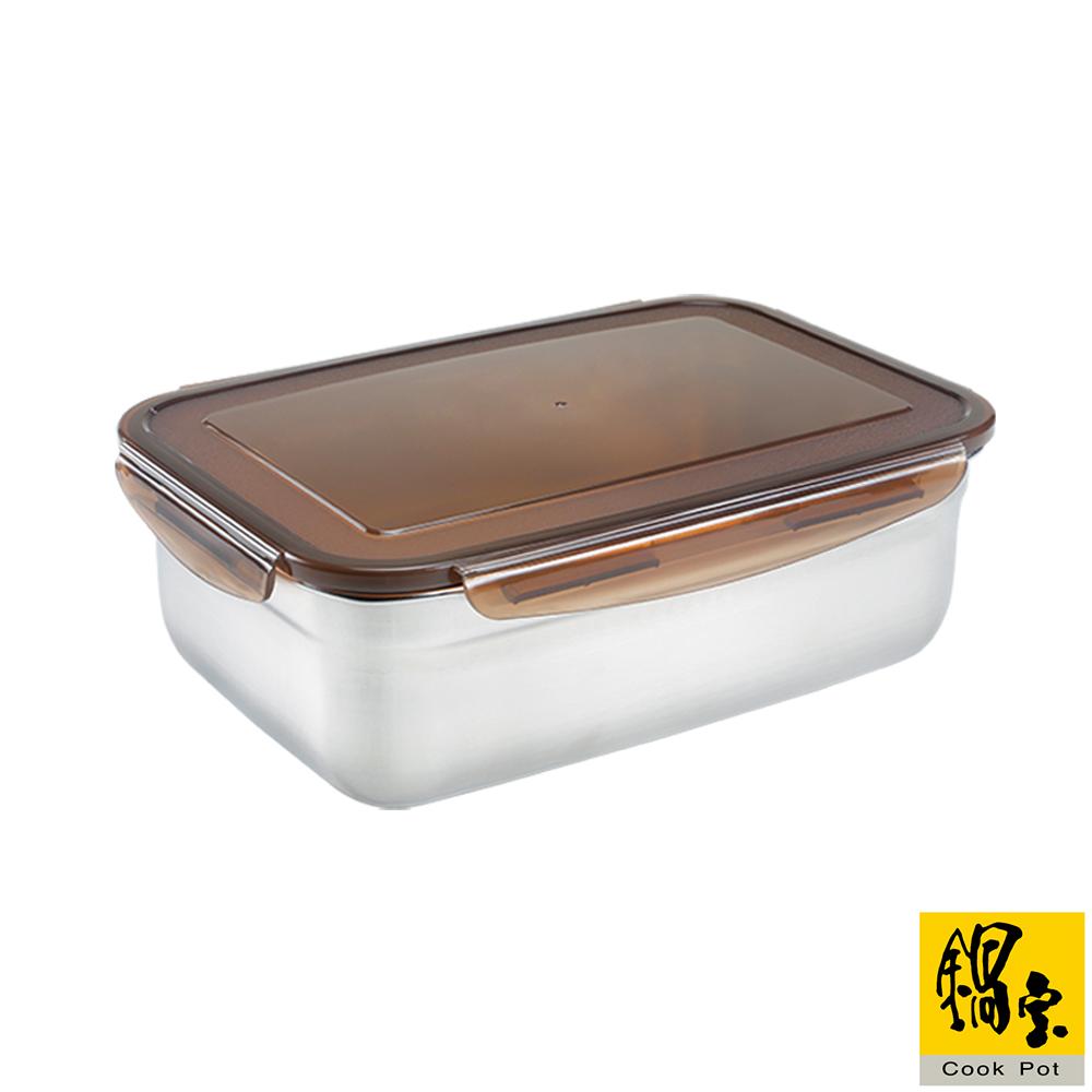 鍋寶 316不鏽鋼保鮮盒2000ML-長方形 BVS-2001