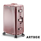 【ARTBOX】雅痞歐旅 29吋創新線條海關鎖鋁框行李箱(玫瑰金)