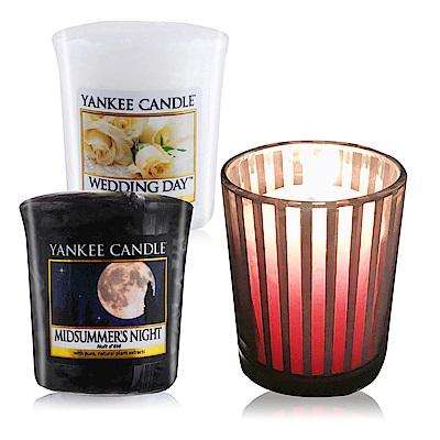 YANKEE CANDLE 香氛蠟燭-仲夏之夜+婚禮的祝福49gX2+祈禱燭杯