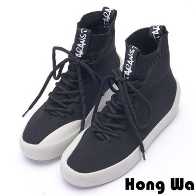 Hong Wa 時尚潮流襪套式編織布高筒休閒鞋 - 黑