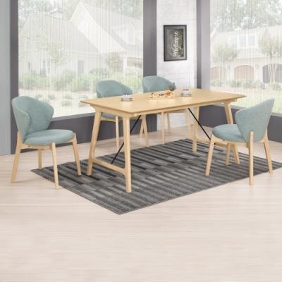 Boden-米堤克5.3尺北歐風餐桌椅組(一桌四椅)-160x90x75cm