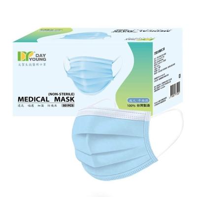 文賀生技 雙鋼印醫用口罩(未滅菌)-成人(50片x40盒)