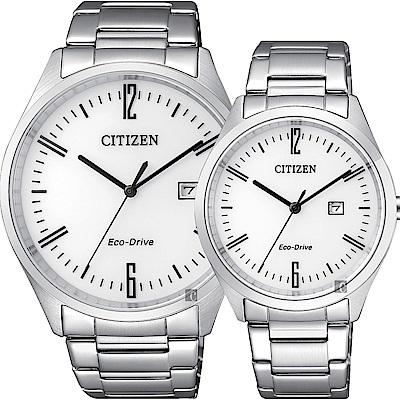 CITIZEN 星辰 Eco-Drive 光動能時尚對錶-白/42+34mm
