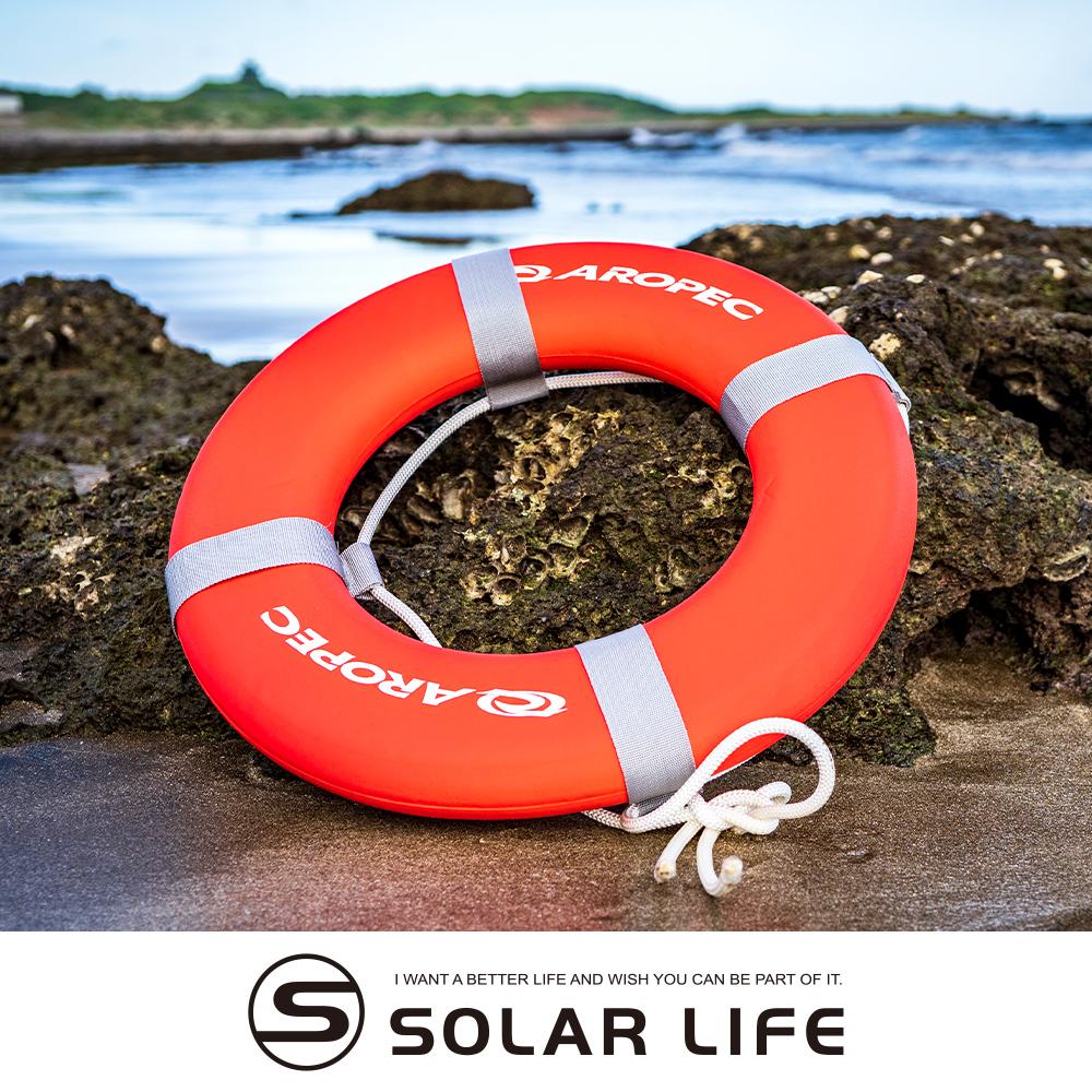 AROPEC 可換式繩索救生圈(內直徑33cm).船用救生圈 EVA實心游泳圈 發泡綿泳圈