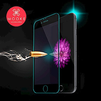 Mooke iPhone 7 3D玻璃滿版保護貼-黑色