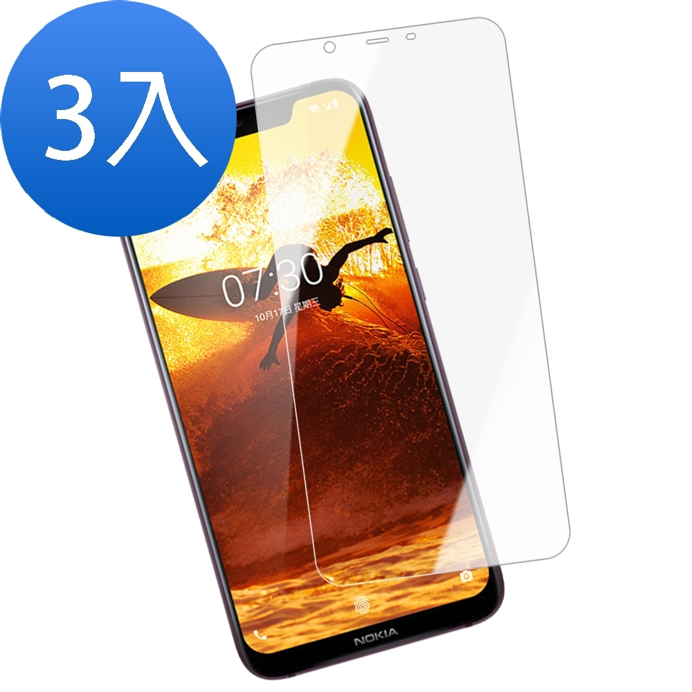 Nokia 8.1 非滿版 透明 9H 鋼化玻璃膜 手機螢幕保護貼-超值3入組