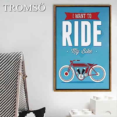 TROMSO北歐風尚板畫有框畫-騎士生活40X60CM