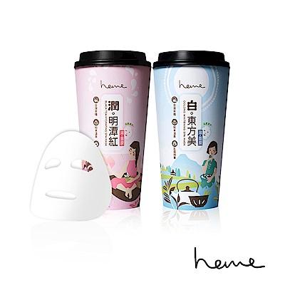 heme喜蜜 【任選2件組】茶湯面膜3+1片(任選2件)