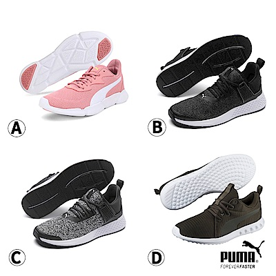 [超品限定]PUMA-男女慢跑鞋-共8款