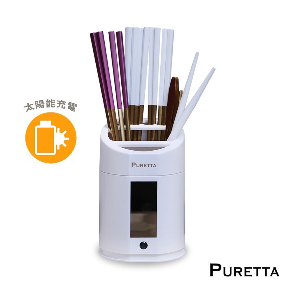 PURETTA UV紫外線消毒筷子餐具筒 (LZ-ZK)
