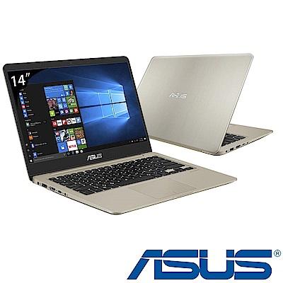 ASUS S410UA 14吋筆電(i5-8250U/4G+4G/256G SSD/特仕)