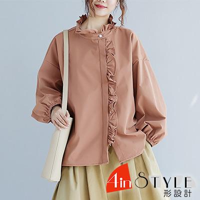 木耳邊立領燈籠袖寬版襯衫 (共二色)-4inSTYLE形設計