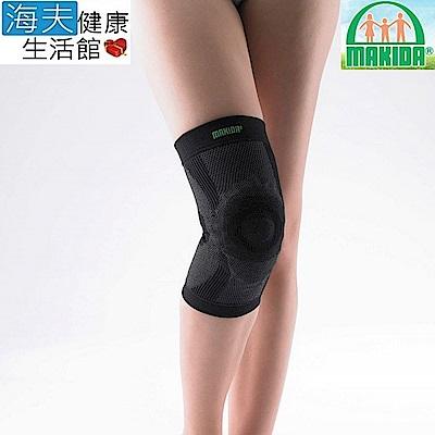 MAKIDA四肢護具 海夫xMAKIDA 遠紅外線抗菌能量護具 矽膠加壓 護膝