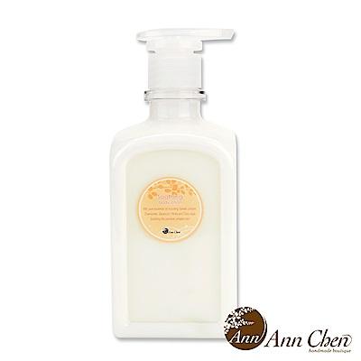 陳怡安手工皂-柔淨舒敏身體乳500ml