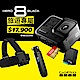 GoPro-HERO 8 Black 假日旅遊組合 (H8+shorty+頭綁+電池+32G) product thumbnail 2