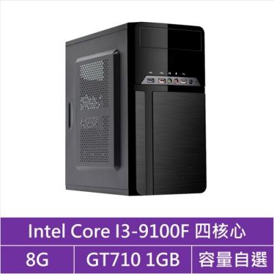 華碩H310平台[鋼彈步兵]i3四核GT710獨顯電腦