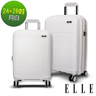 ELLE 鏡花水月系列-24 28吋特級極輕防刮耐磨PP材質行李箱-月白EL31210