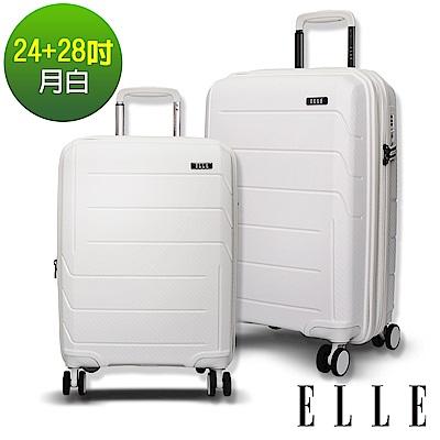 ELLE 鏡花水月系列-24+28吋特級極輕防刮PP材質行李箱-月白EL31210