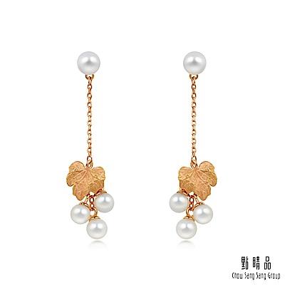 點睛品 遇見系列 18K紅色黃金葡萄葉珍珠耳釘