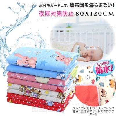 隔尿墊 棉柔透氣防水吸水保潔墊 寶寶尿布墊嬰兒床墊 多用途護理墊 贈收納袋 (顏色隨機)Kiret