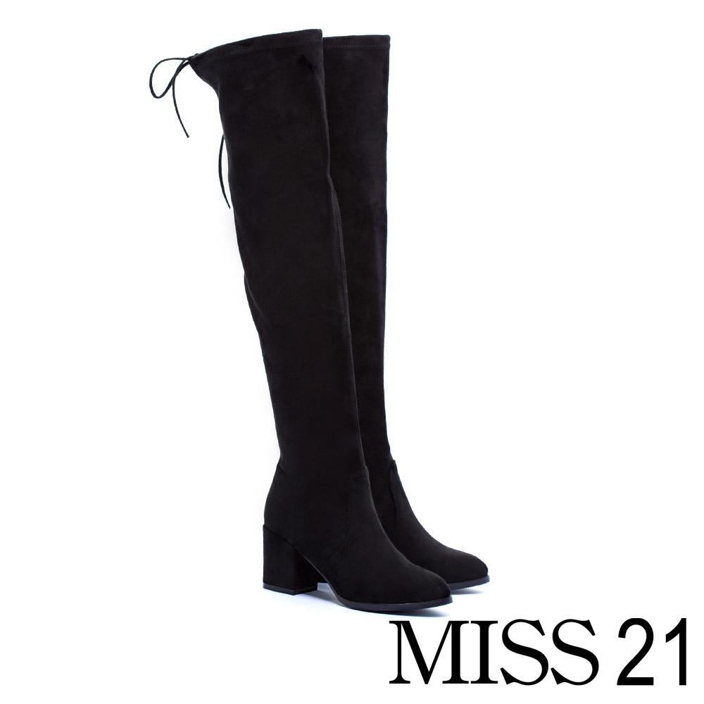 長靴 MISS 21 女神風範純色麂布後綁帶高跟過膝長靴-黑
