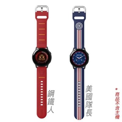 SAMSUNG Galaxy Watch Active 復仇者聯盟錶帶