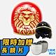 【T-MAO】正版卡通授權 獅子王 單色 復古帽 騎士帽 (安全帽│機車│可加購鏡片 E1) product thumbnail 1